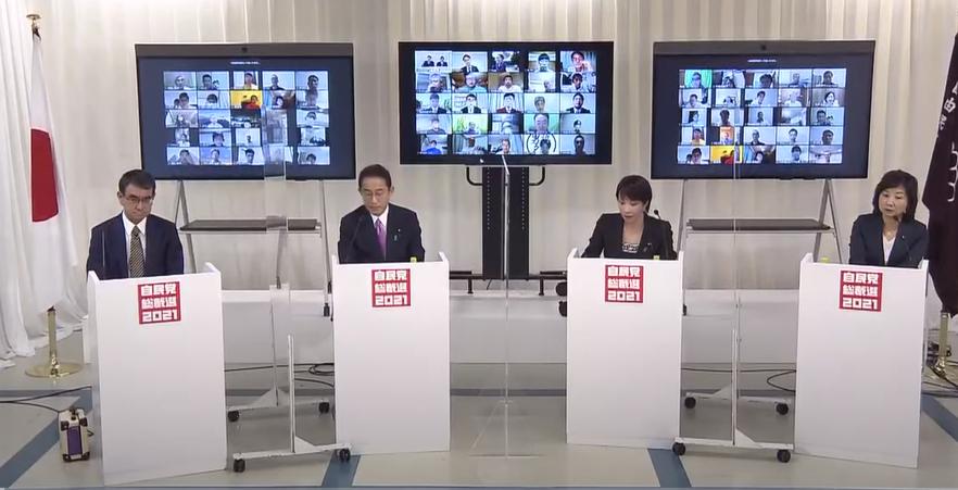 日本自民党总裁候选人政策辩论会资料图片