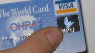 Кредитнгая карта Visa