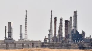 La raffinerie de pétrole d'al-Khurj au sud de Riyad a été la cible d'une attaque de drones le 10 mars 2021.