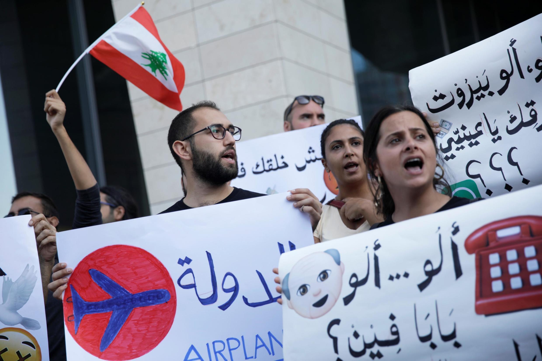 تظاهرکنندگان ناراضی در بیروت