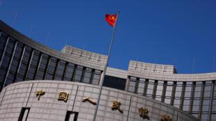 中国人民银行总部