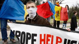 Проевропейская акция в Кишиневе