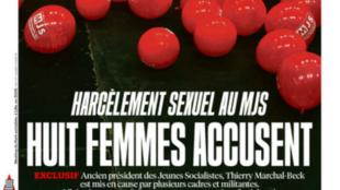 Capa do jornal francês Libération desta quarta-feira, 15 de novembro de 2017.