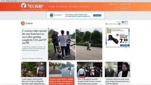 Capture d'écran du site du réseau social singapourien Stomp.
