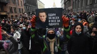 Wasu daga cikin dubban 'yan Rasha a birnin Saint Petersburg dake zanga-zangar neman sakin jagoran 'yan adawar kasar. 23/1/2021.