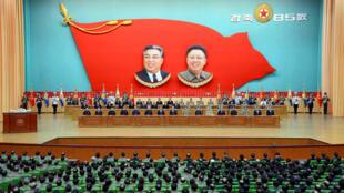 Nesta terça-feira (25), as Forças Armadas da Coreia do Norte comemoram 85 anos de fundação.
