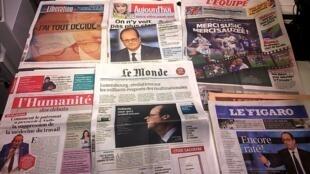 Diários franceses 07/11/2014