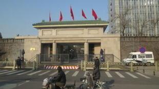 圖為網傳中紀委機構門前照片