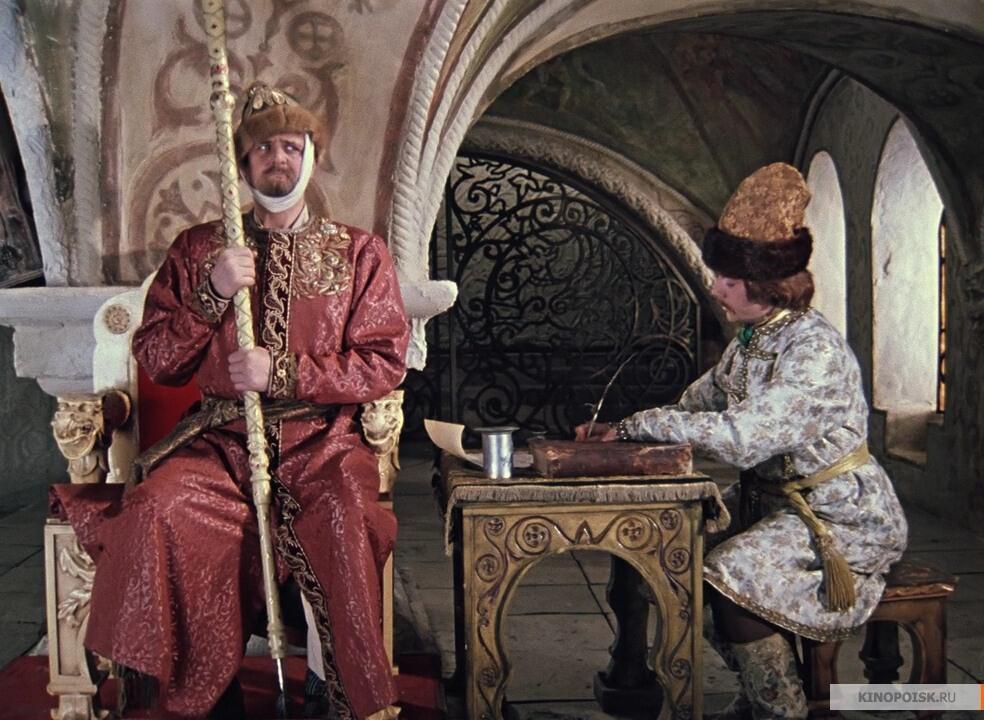 Кадр из фильма «Иван Васильевич меняет профессию» Л. Гайдая, 1973.