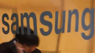 Le géant de l'électronique Samsung s'intéresse au marché africain.