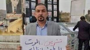 Irak_Ehab al-Ouazni