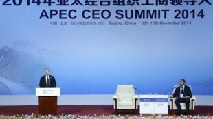 Começa nesta segunda-feira, em Pequim, o Fórum de Cooperação Econômica da Ásia e do Pacífico.