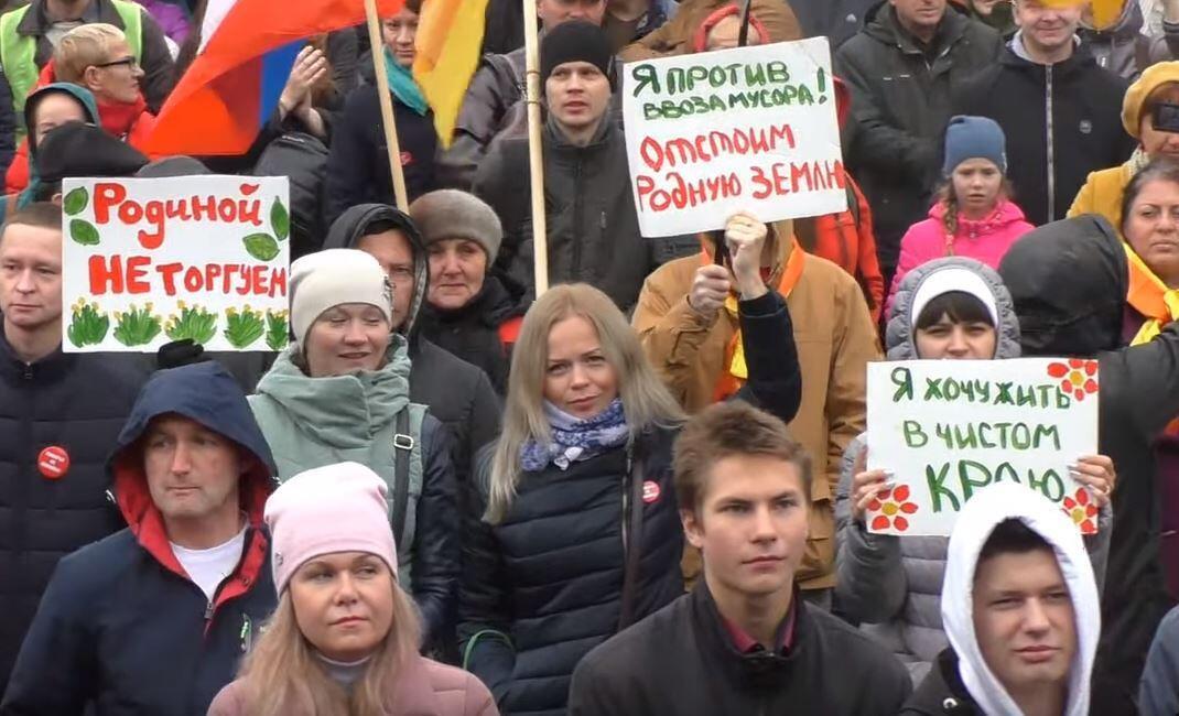На акции против столительства мусорного полигона на станции Шиес, Архангельск, 22 сентября 2019 г.
