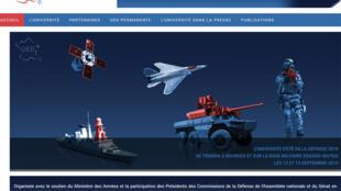 Capture d'écran de la page de garde du site de la 17e Université d'été de la Défense.