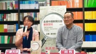 独立中文笔会会长廖天琪和副秘书长潘永忠
