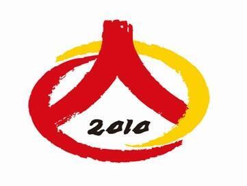 中国2010年人口普查标志