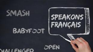 Speakons français, jeu pour inventer un français joyeux et innovant.