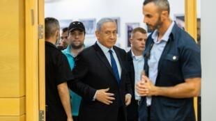 El primer ministro israelí Benjamin Netanyahu llega a la Knéset, el Parlamento israelí, en Jerusalén, el 30 de mayo de 2021