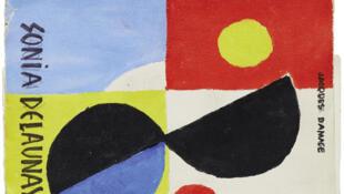 Соня Делоне. Эскиз обложки. Гуашь, чернила, карандаш. 1966 г.