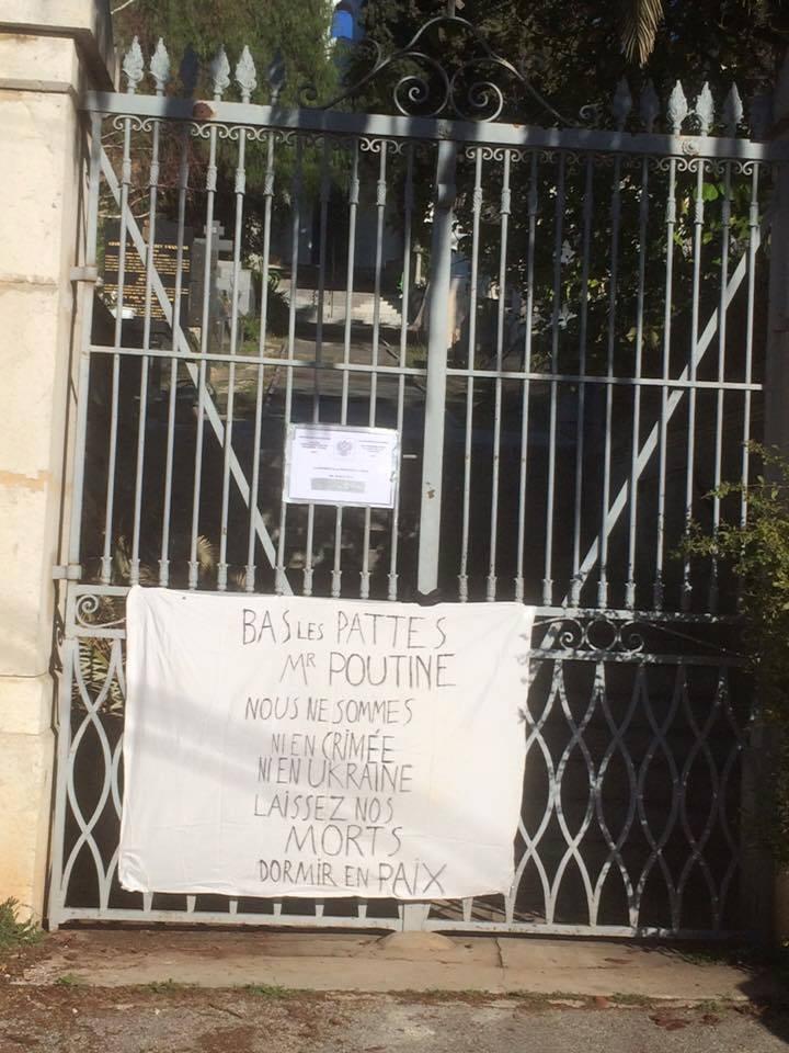 На кладбище, где рядом с табличкой «имущество Российской Федерации» повесили плакат «Путин, лапы прочь! /…/ Оставьте наших мертвых почивать с миром», теперь царит двоевластие.