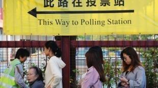 11月24日前往投票的香港民众