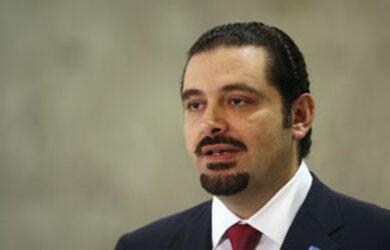 O ex-primeiro-ministro libanês Saad Hariri.