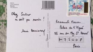 Ассоциация «Новые диссиденты» призывает всех неравнодушных отправлять на имя Эмманюэля Макрона письма об освобождении Олега Сенцова