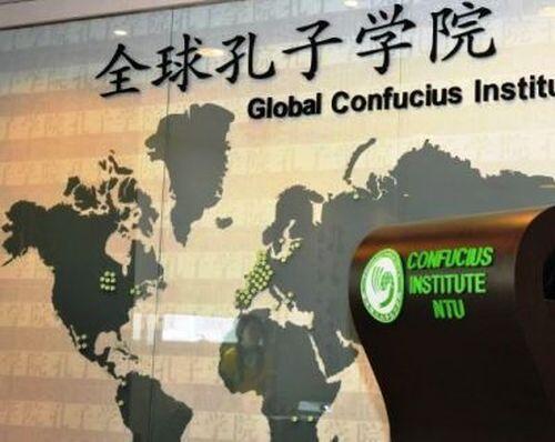 全球孔子学院