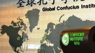 全球孔子學院