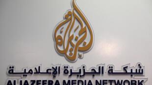 ផ្លាកសញ្ញារបស់ទូរទស្សន៍ Al-Jazeera
