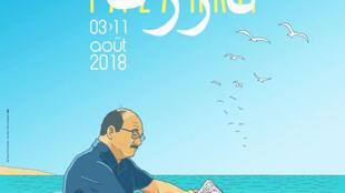 Salon International de la Bande Dessinée de Tazarka, un festival en hommage à son créateur