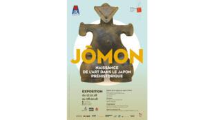 Affiche de l'exposition «Jômon».