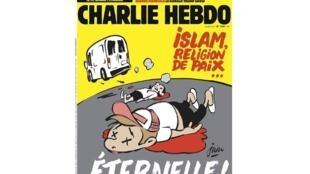 Capa do semanário Charlie Hebdo da semana do 23 de agosto de 2017.