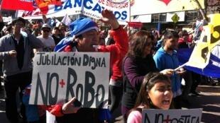 Manifestation contre le système actuel des retraites au Chili. Santiago, le 21 août 2016.
