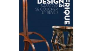 Le musée Dapper expose le design africain.