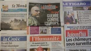 Primeiras páginas jornais franceses 3/09/2014