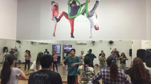 Salle de classe de danse et musique urbaines des écoles D1 à Chorrillos, un quartier de Lima.