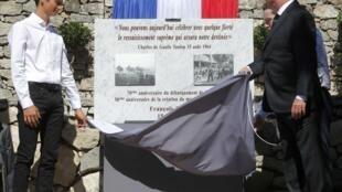 François Hollande, lors des cérémonies de commémoration du 70e anniversaire du débarquement de Provence, ce vendredi 15 août à Toulon.