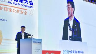 Gao Fu, le directeur du centre chinois de contrôle et de prévention des maladies, lors d'une conférence à Chengdu, en Chine, samedi 10 avril 2021