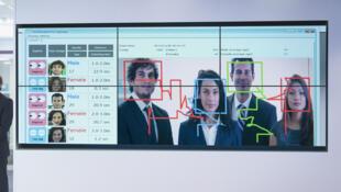 Reconnaissance faciale sur un logiciel d'ordinateur.