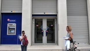 Eurobank, terceiro banco da Grécia, ainda necessita de recapitalização.