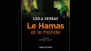 <i>Le Hamas et le monde, </i>paru chez CNRS Editions, de la chercheuse Leila Seura.