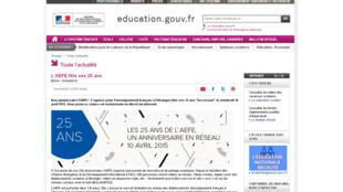 Le site du ministère de l'Education nationale, de l'Enseignement et de la Recherche.