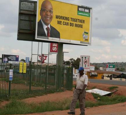 Affiche de la campagne électorale de Jacob Zuma, candidat du Congrès national africain (ANC) à l'élection présidentielle après les législatives prévues au second trimestre 2009 en Afrique du Sud, à Kwamhlanga, au nord est de Pretoria.