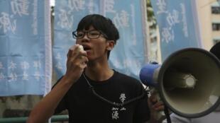 Le militant hongkongais Tony Chung lors d'une manifestation dans l'ancienne colonie britannique, le 24 novembre 2017.