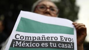 玻利維亞媒體曝莫拉萊斯出逃墨西哥避難