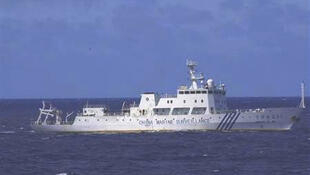 Tàu tuần tra Trung Quốc tại vùng biển cách quần đảo Okinawa (Nhật Bản) 280 km. Ảnh do Hải quân Nhật chụp ngày 11/09/2010.