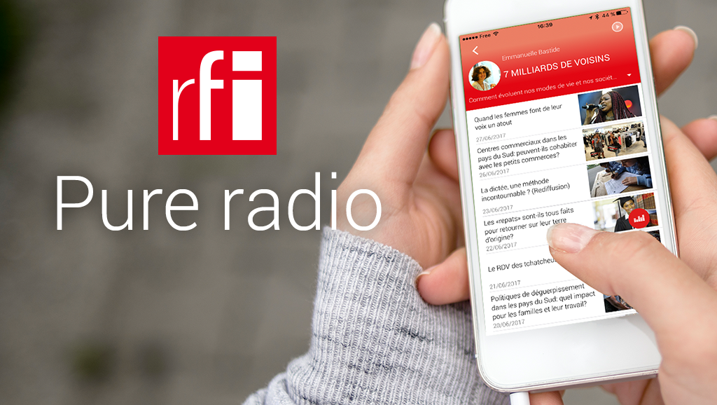 RFI - Pure Radio Application