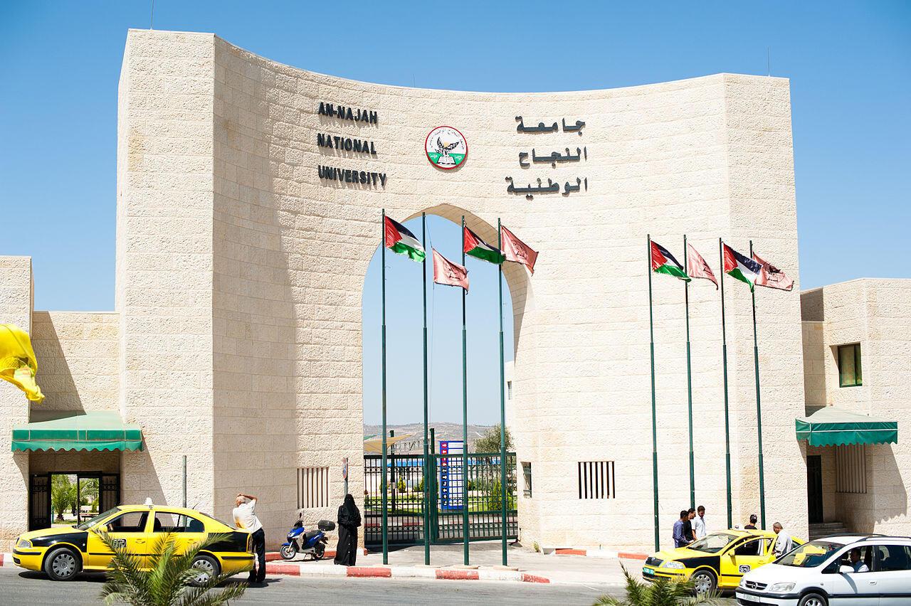 Al-Najah University in Nablus