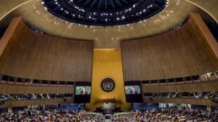 Discurso del presidente mexicano Enrique Peña Nieto en la sesión especial de la Asamblea General de la ONU sobre las drogas, este 19 de abril de 2016 en Nueva York.